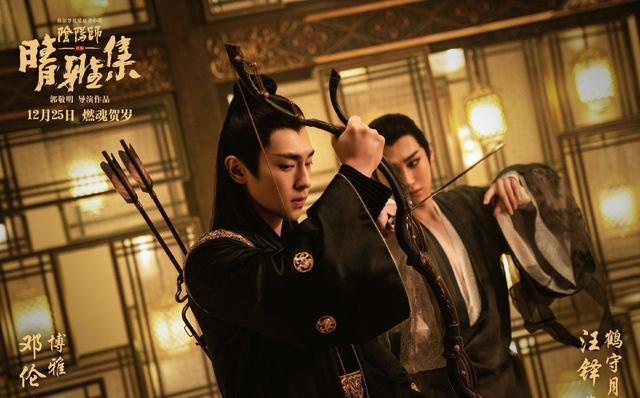 《晴雅集》预售两天票房破299万,耗资2亿制作,郭敬明的翻身之作